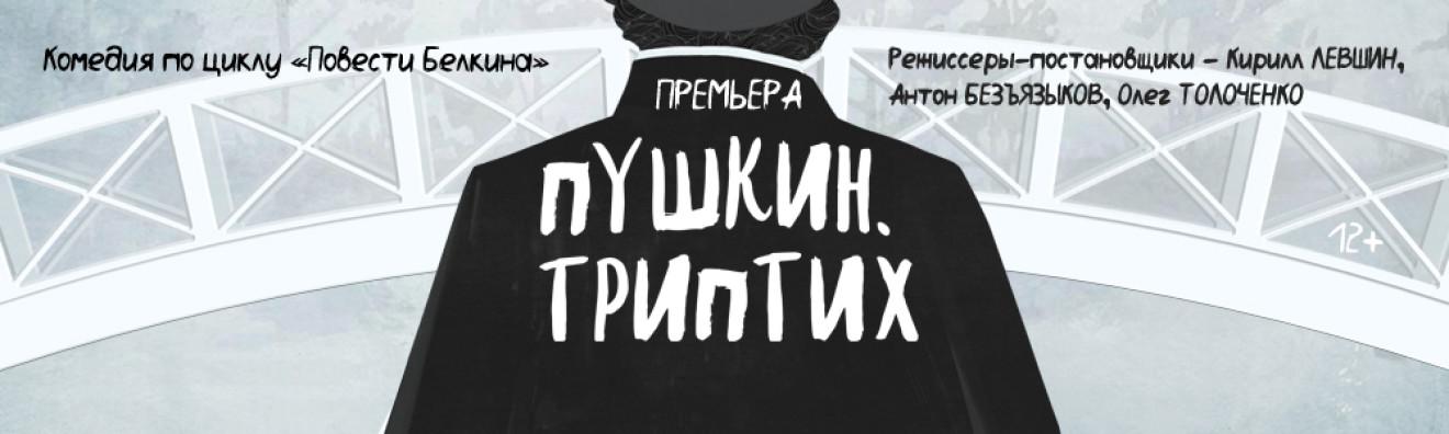 Афиша театра комедия на апрель нижний новгород концерт мельницы купить билет