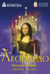 Афиша театров комедии нижнего новгорода на март драм театр в томске афиша на июль