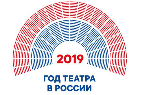 Театр комедия афиша август нижний новгород арена кино афиша